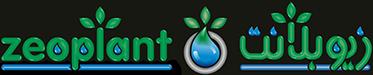 Zeoplant